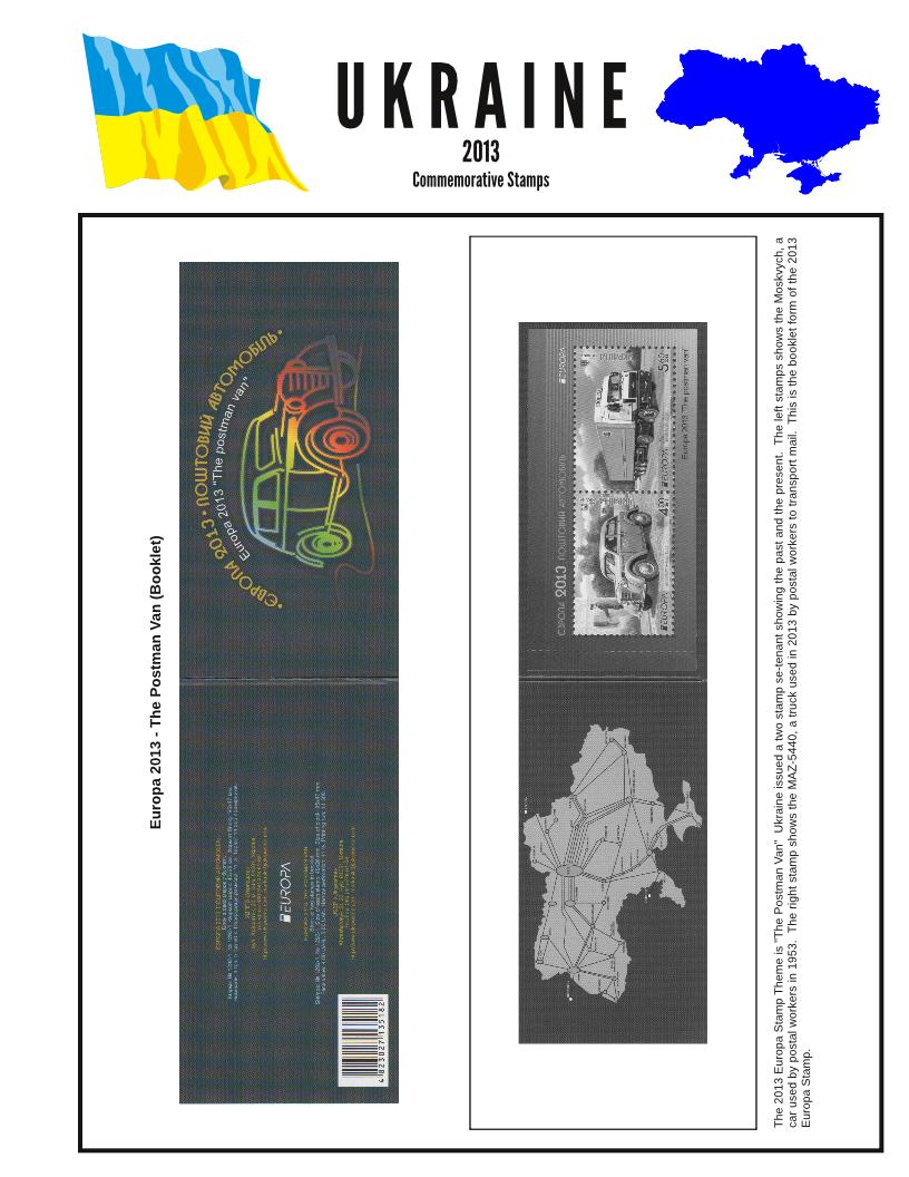 Tryzub Ukrainian Stamp Album 2013 Europa Booklet Stamp Album