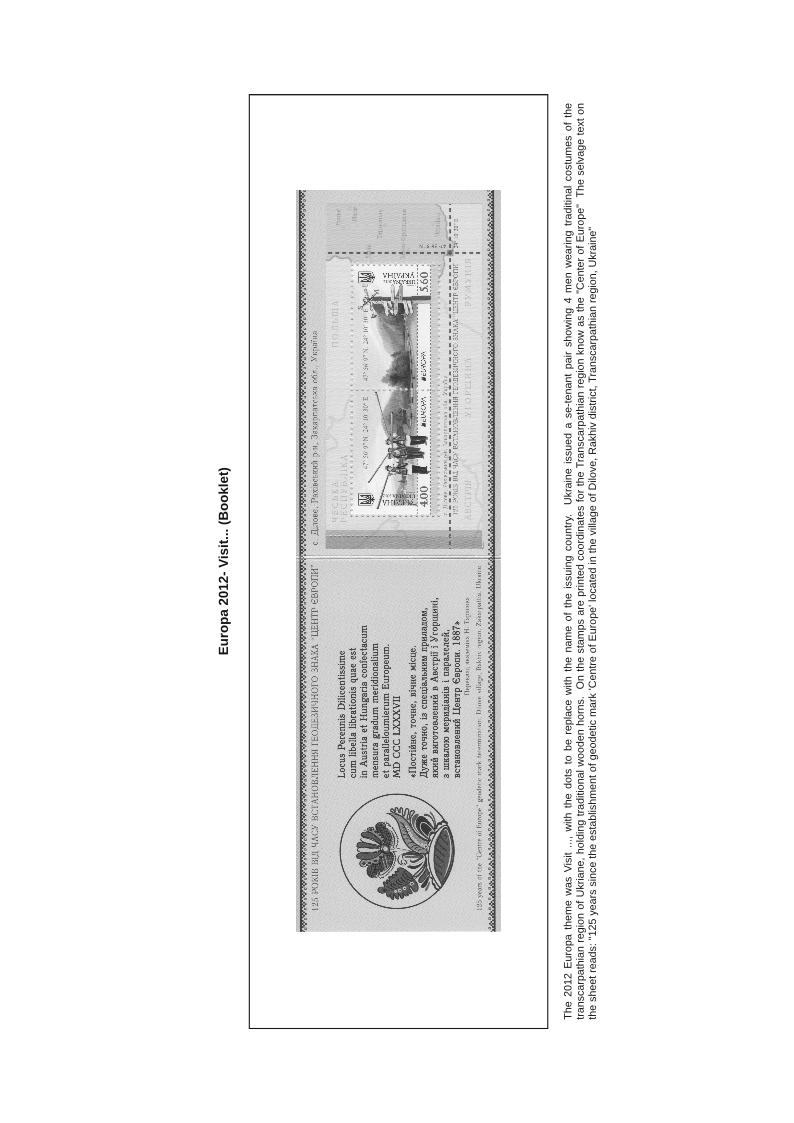 Ukraine-2012-A4-page022