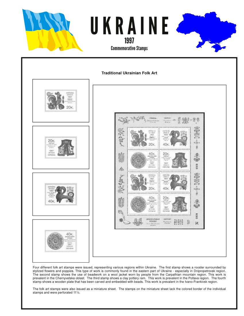 Ukraine-1997-US Letter-page006