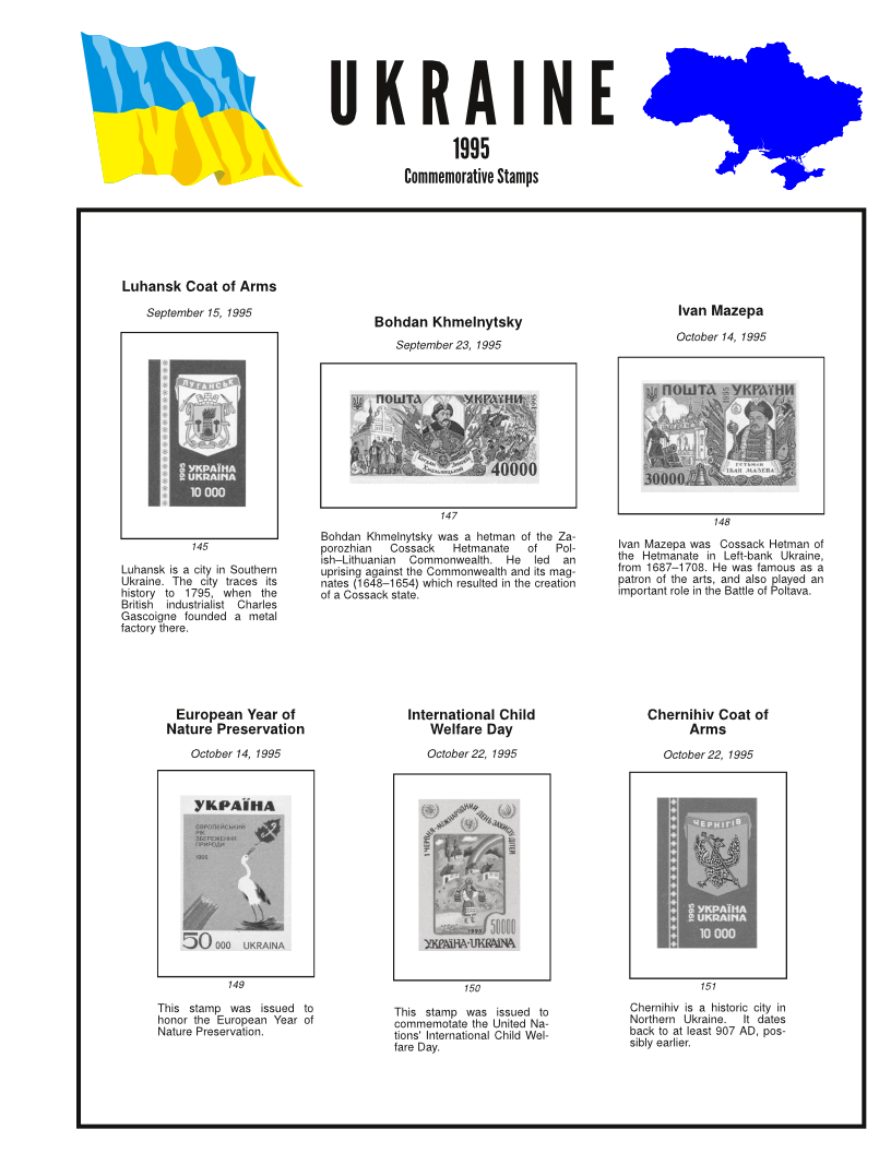 Ukraine-1995-US Letter-page005