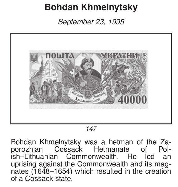 stamp listing