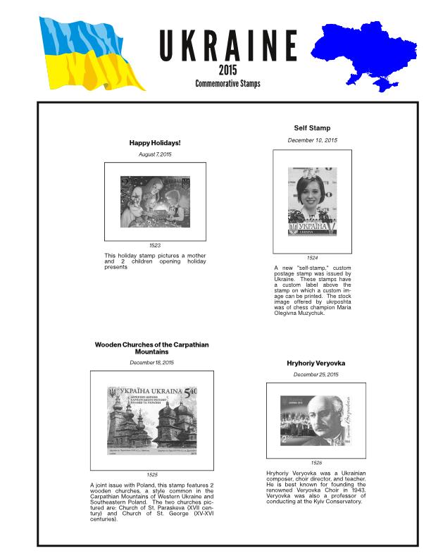 Ukraine-2015-US-Letter-page018